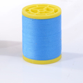 China supplier of high quality small spool cheap polyester sewing thread
