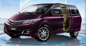 2016 New USD 6000 MPV