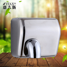 Automatic induction hand dryer drying fast high-speed hand dryer sterilization household battery operated hand dryer
