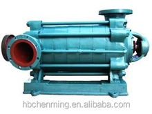 horizonal well received multistage wear-resisting centrifugal pump fot industry