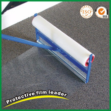 HX-230 Packing Material Transparent PE protective protection tape film for carpet