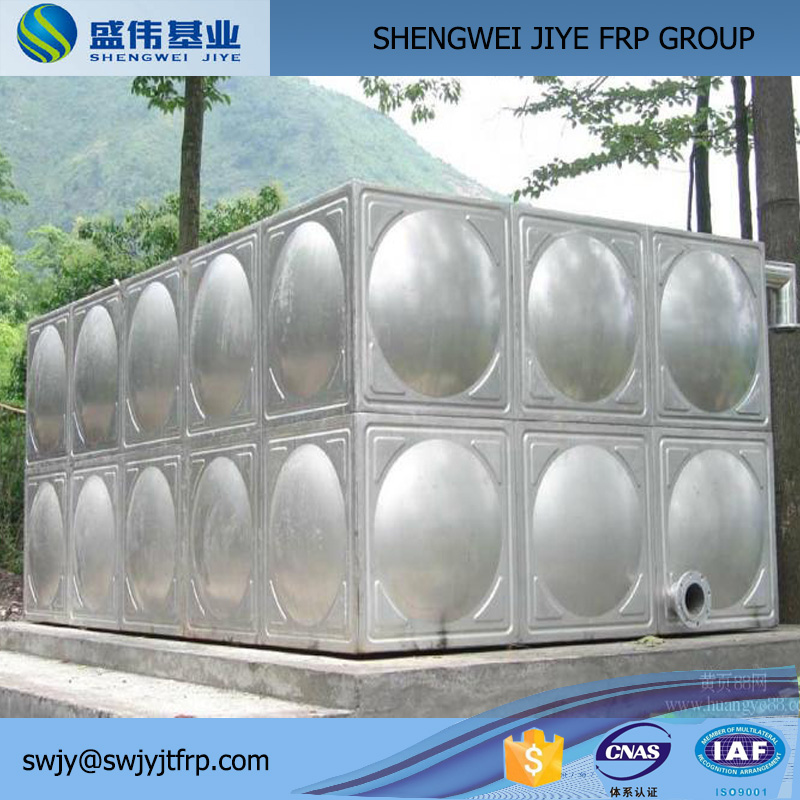 Alibaba Assurance! Cooling System for Stainless Steel Water Storage Tank