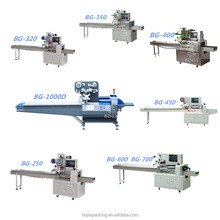 Bags Packaging Type and New Condition pillow type packing machine