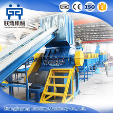 pe film recycling washing machine