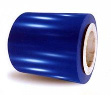 Products from china to import wholesale multi-purpose practical high-quality ppgi coil prices