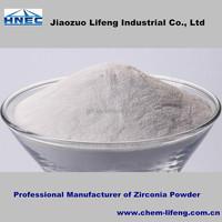 Nano ZrO2 Zirconium Oxide Powder LF-TZP-3YZ