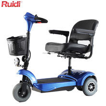 Three wheel mobility scooter Ruidi electric folding Mobility scooter T39