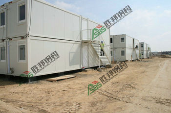 Stack Container House