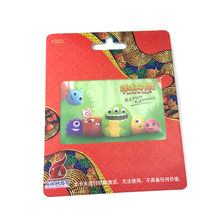 Promotional Presented Shop Gift Card Plastic Gift Card Manufacture