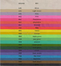 TEXTILE TUBE COLORED VEGETABLE PARCHMENT PAPER