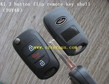 NEW 3 Button Keyless Entry Remote Fob Flip Key SHELL TOY48 blade for NYOSEKSAM11ATX