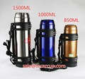 factory 2015 new style factory heating water car mug Stainless Steel Thermos Flask/stainless steel electric water heater