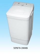 7.0kg single tub washing machine