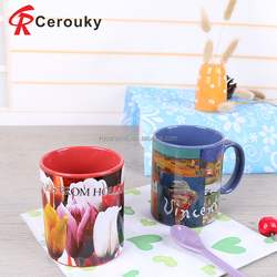 370ml cool design ceramic coffee mug cup