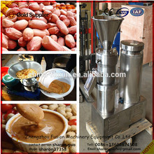 2016 HOT SALE fruit pulper machine/beating machine