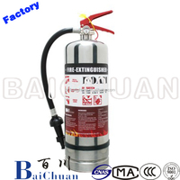 automatic fire extinguisher, fire extinguisher brands fire fighitng system