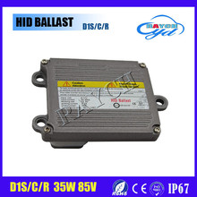 Hid xenon ballast 35W DC slim Digital D1S D2S hid ballast 35W blocks ignition electronic ballast HID kits xenon H7 H4 H1 12V