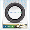 Excellent China car tyres INTERTRAC brand 205 55R16 long mileage tire