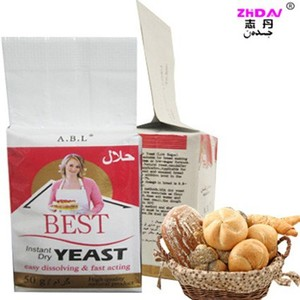 Active Instant Dry Yeast for Bread Making, Dried Yeast Bread, Food Ingredients Yeast Manufacturers
