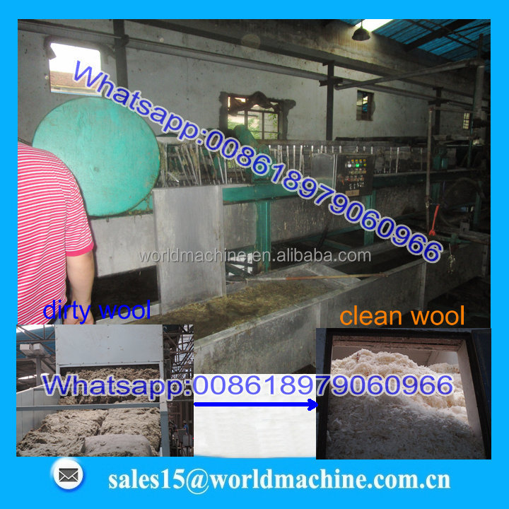 Professional and Industrial alpaca fiber/ cashmere/ wool scouring plant washing mechine 0086 18979060966