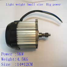 Electric motor 5KW 48V/72V/96V EV conversion kits for golf cart/scooter/city car