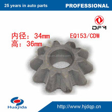 Chinese truck equipment machine EQ153/CDW differential planetary gear for sale