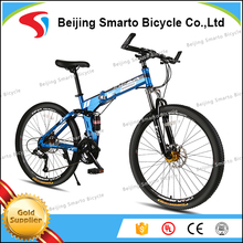 "China popular low price 28"" sport folding bike with steel frame"