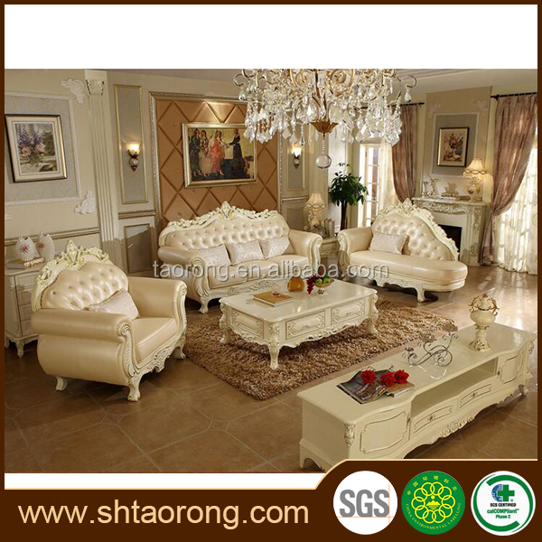 New design french classical royal sectional sofa set