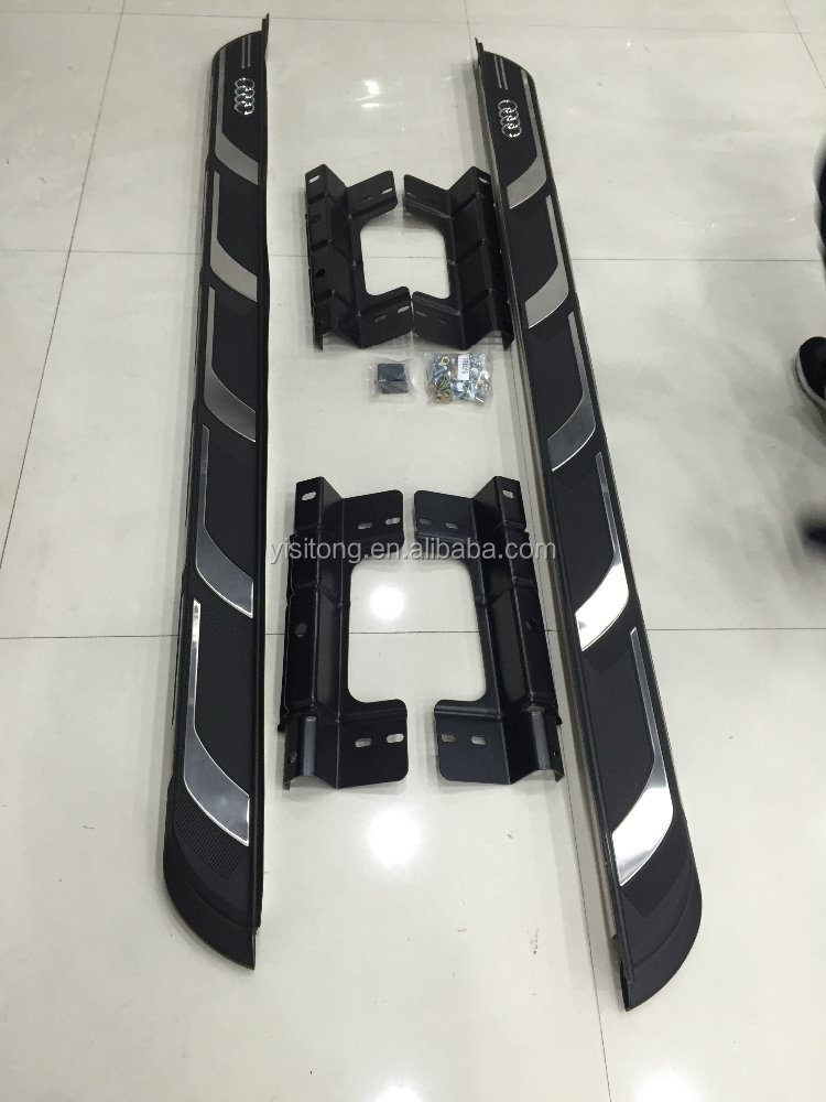 New style running board for Audi 2016 Q7 side step
