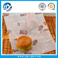 Silicone coated colored baking parchment paper