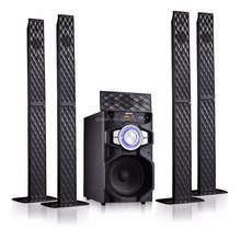 Professional 5.1 channel speaker system