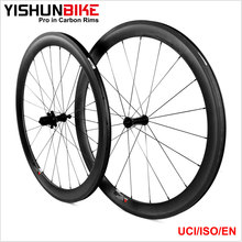 Ceramic bearing hub!! High end & stiffness 700C carbon fiber wheels 55* 26mm clincher carbon fiber bike wheelset SLR550C