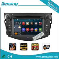 7 Inch Android Quad core car dvd with GPS Navigation for TOYOTA RAV4 support 3G WIFI BT