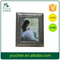 Customizable Small Order Accept Free Samples Decorative Metal Wall Picture Frame