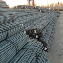 Factory 12mm 16mm 20mm reinforcement steel rebar/iron rods/deformed steel bar