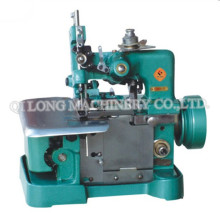 GN1-1 Medium-speed Overlock Sewing Machine