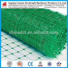 Grape planting anti bird net/Agricultural protective plastic mesh