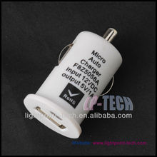 Cheap Colorful Mini USB 5V/1A Car phone charger, phone charger supplier,phone charger manufacturer
