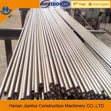 High Quality SS400 Cold Drawn Round Steel Bar From JH