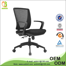 High quality staff Mesh office and relaxing chair