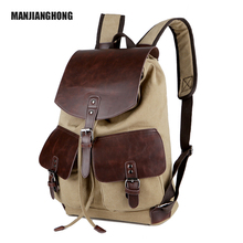 Great quality Backpack Large Capacity Rucksack Leather School Bag Mochila Canvas