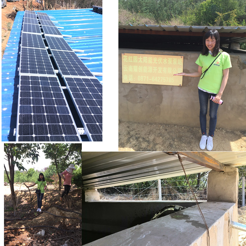 YAOCHUANG ENERGY 7.5KW solar water pump drip irrigation system
