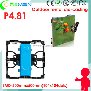 Outdoor placement Front serviceable led sign p4.8 , outdoor advertising video screen p4.8 , outdoor stage led panel p4.81