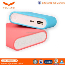 new design silicon power bank case for mobile phones
