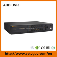 CCTV Security System New 4ch AHD DVR Made In Korea