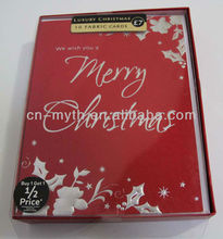 full box of christmas greeting card with envelope
