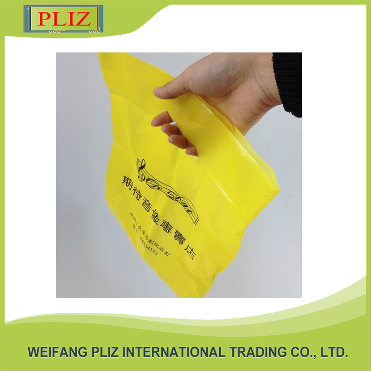 High quality COLOR plastic gifts bag with handle