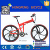 "2015 hot sale Sports 28"" folding bike Factory direct sales in china alibaba"