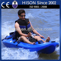 Hison low maintenance kayak motor