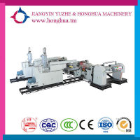 double side tape extrusion laminating machine